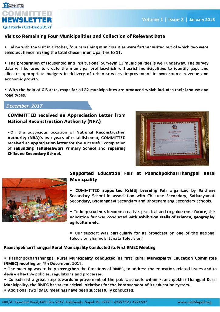COMMITTED's Newsletter (Oct-Dec, 2017) | CMI Nepal
