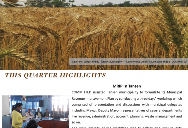 Quarterly Newsletter (July - September, 2019)