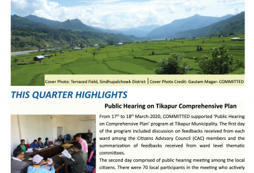 Quarterly Newsletter (January-March, 2020)