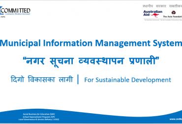 Orientation on Municipal Information Management System
